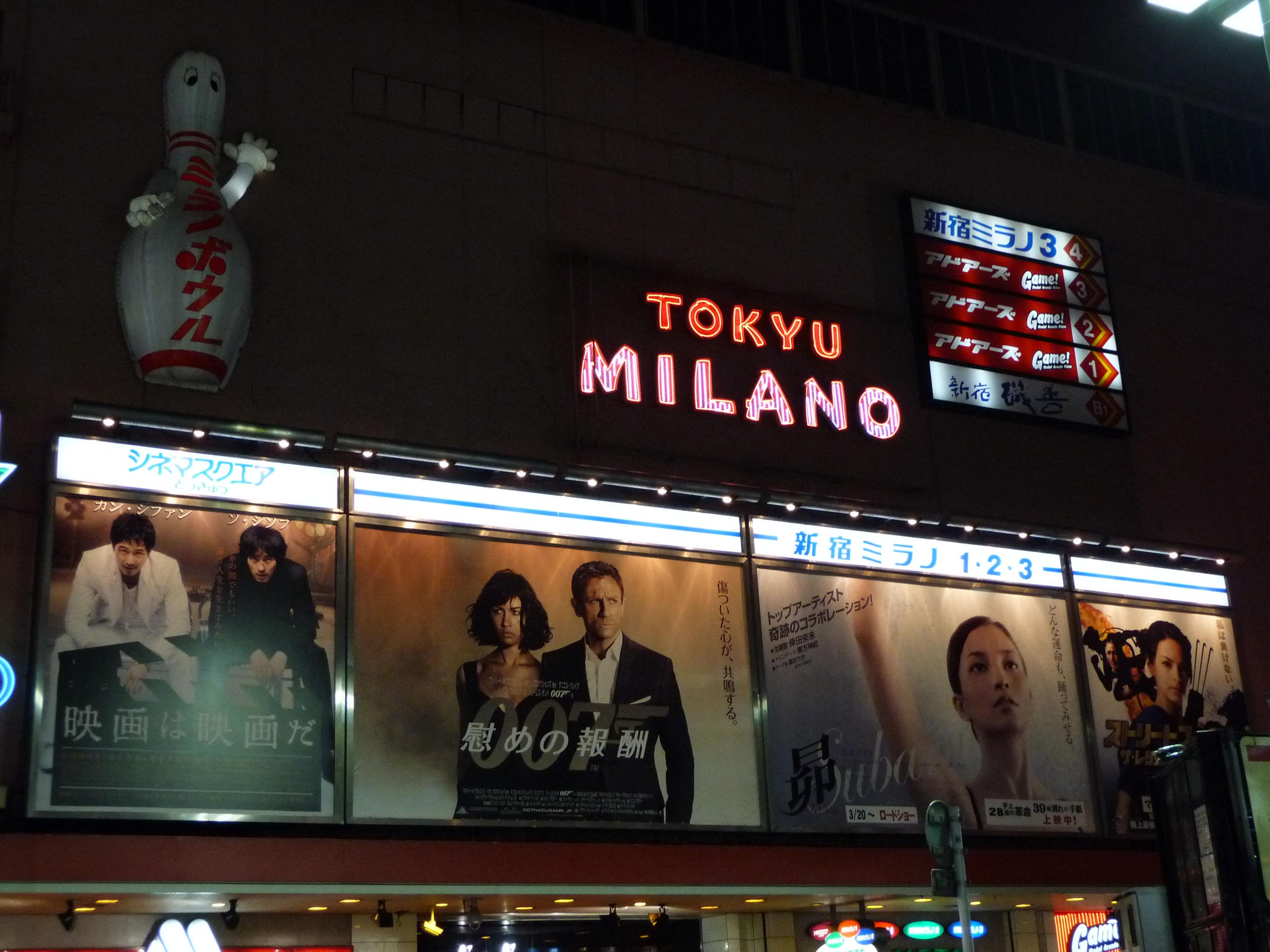 cinema milano tokyo
