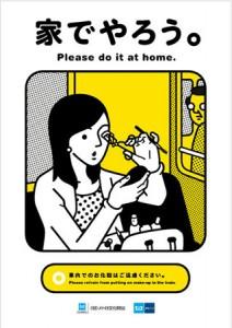metro-tokyo-2