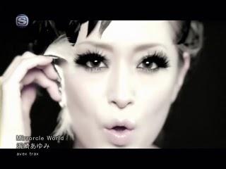 ayumi hamasaki mirrorcle world1
