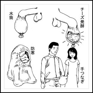 shintaro kago 5
