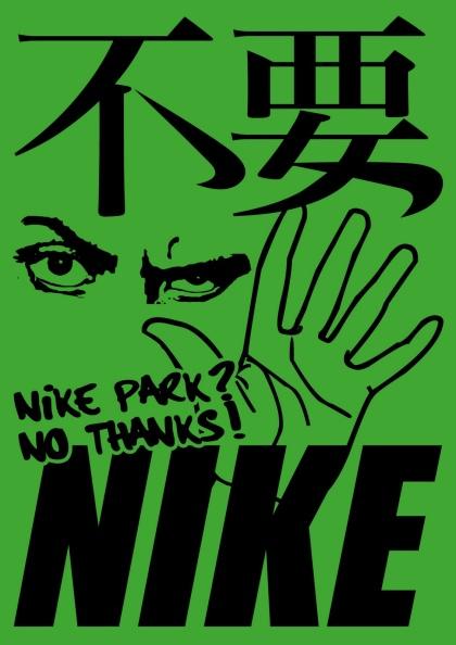 nike park tokyo
