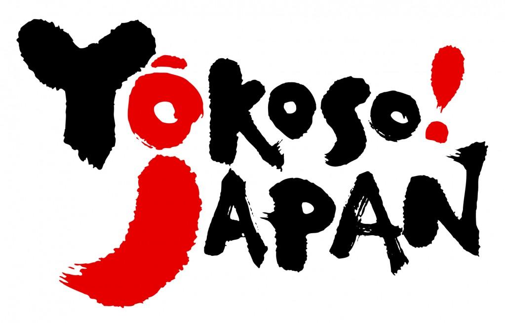 yokoso japan