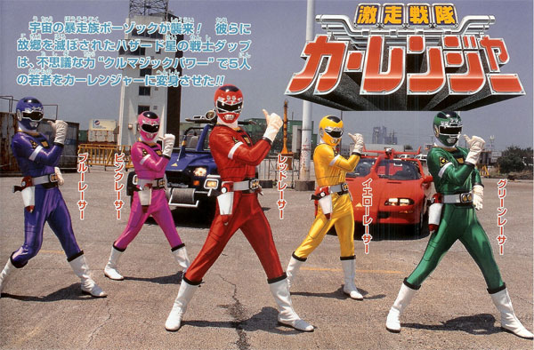 power rangers japanese
