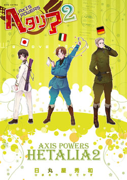 Hetalia: Axis Powers italy