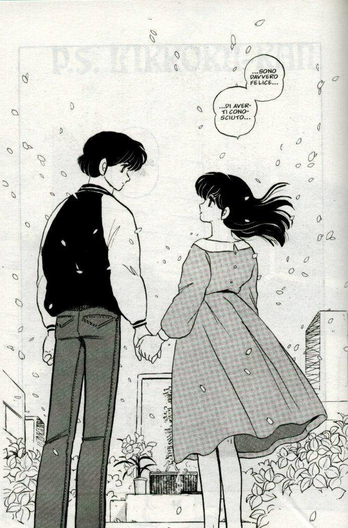 kyoko e godai maison ikkoku