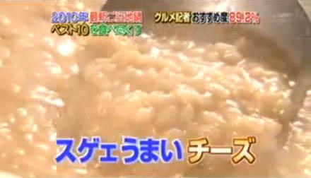 risotto allo zafferano giapponese