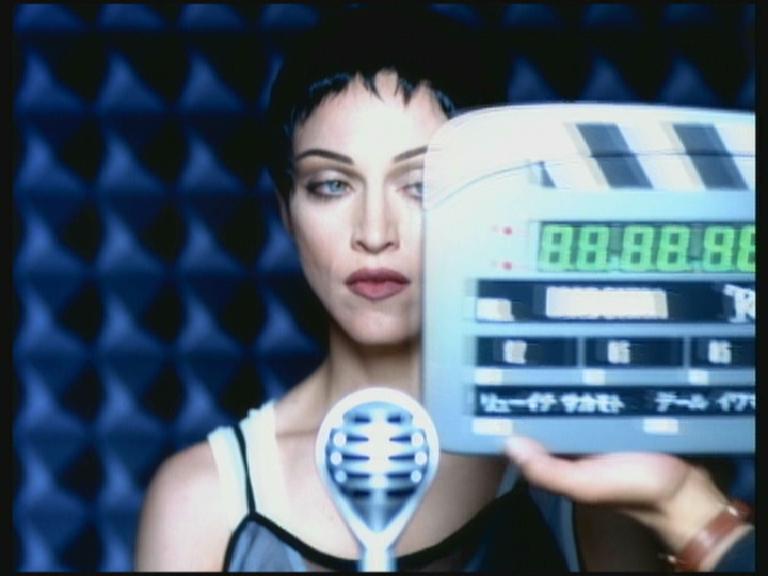 Madonna rain video still
