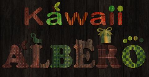 kawaii albero shop