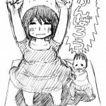 fukumitsu_lite