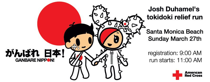 tokidoki japan