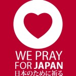 we_pray_for_japan_01_by_lemongraphic-d3biyxk