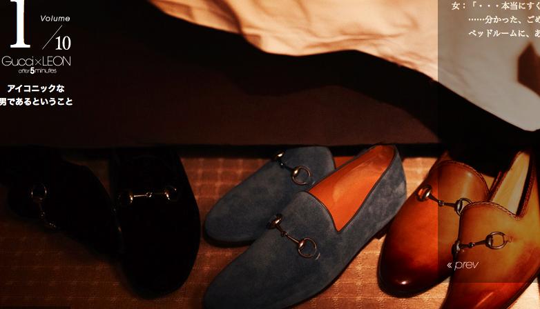scarpe gucci