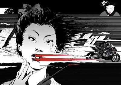 geisha in moto