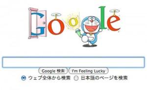 google doodle japan doraemon
