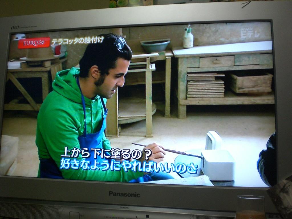 lezioni di italiano in tv