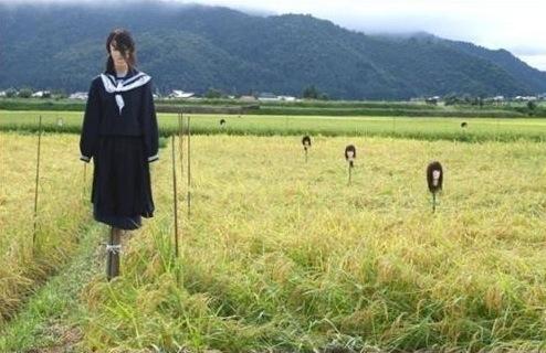 Spaventapasseri giapponese