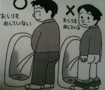 bagni giapponesi