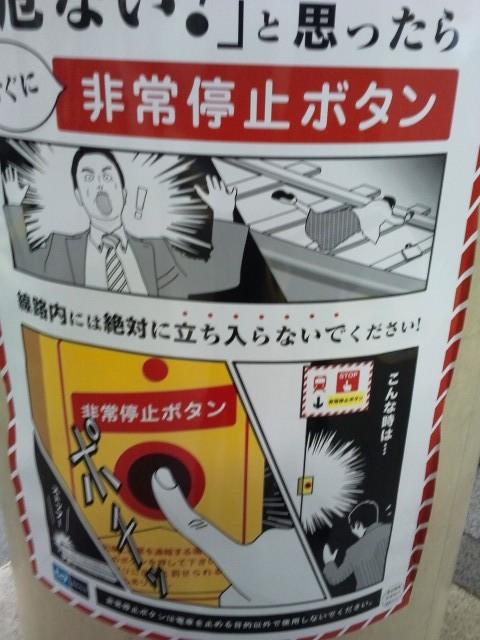 cartelli giapponesi