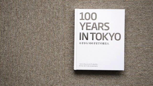 100 yars in tokyo