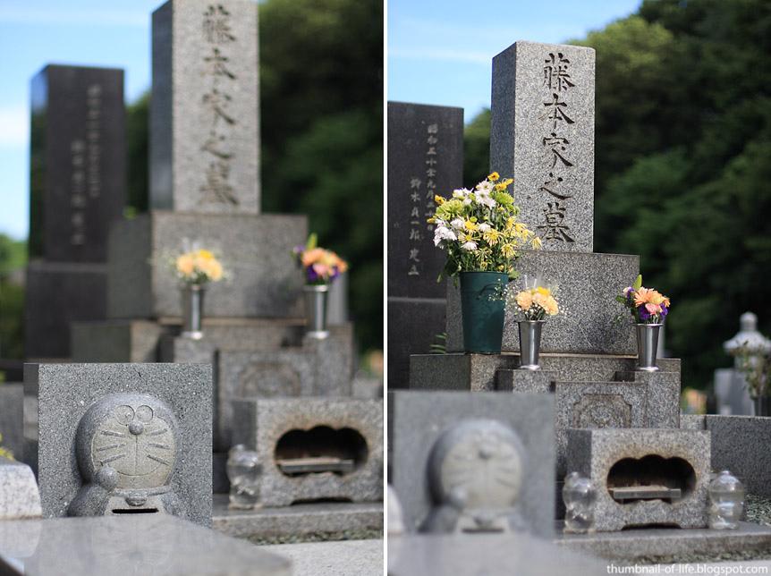 tomba di doraemon