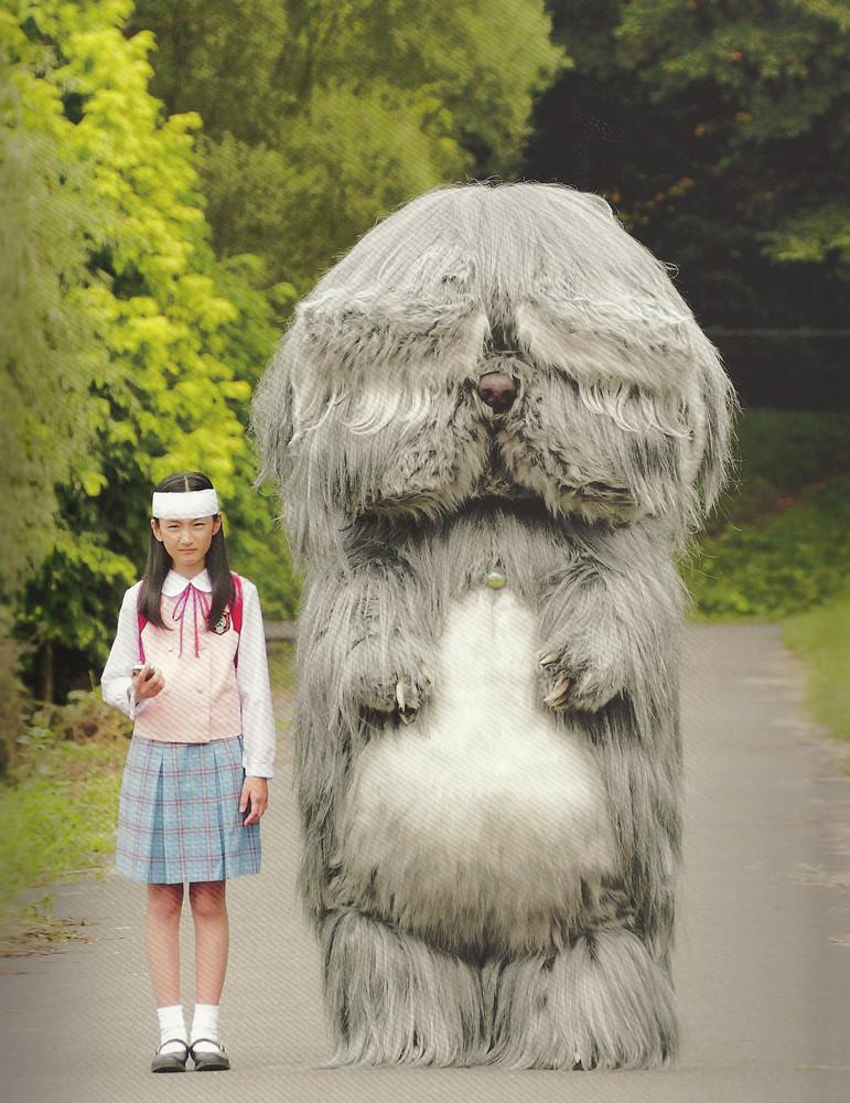 japan monster