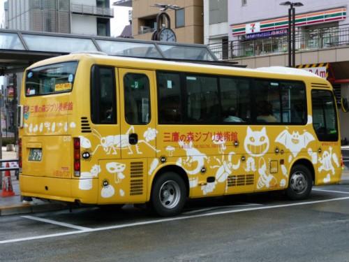 Ghibli museo bus