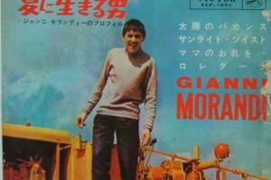 Gianni Morandi giappone1