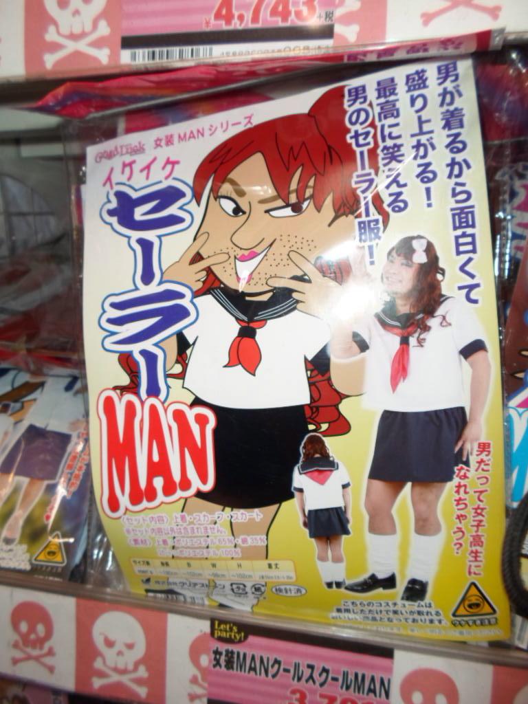 vestito studentessa giapponese