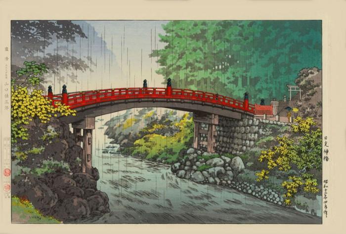 Tsuchiya Koitsu Nikko Bridge