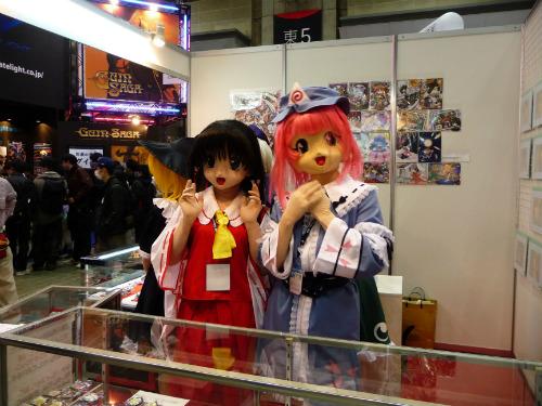 anime fair