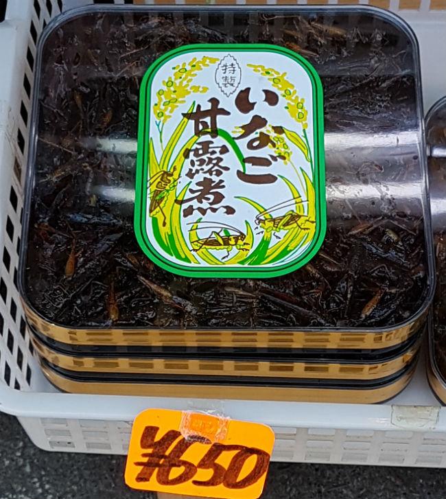 cavallette giapponesi