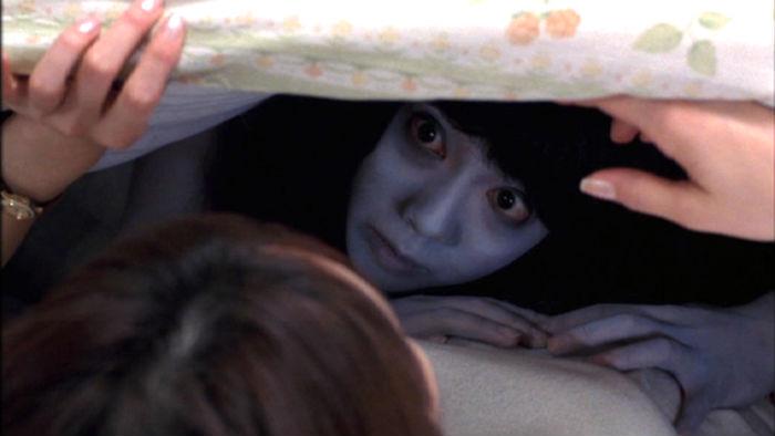 fantasma giapponese