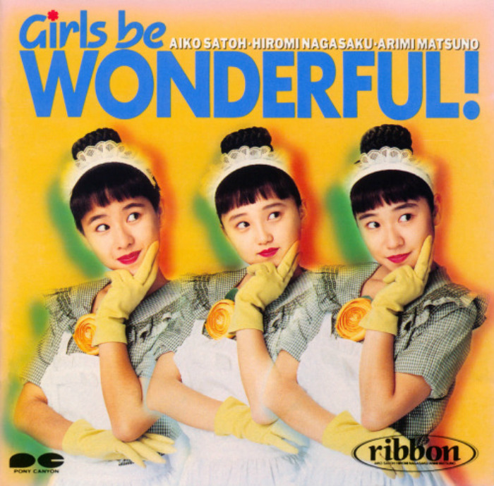 girls be wonderful
