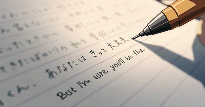 lettera kanji
