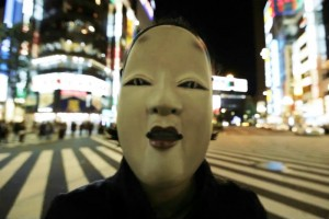 maschere giapponesi