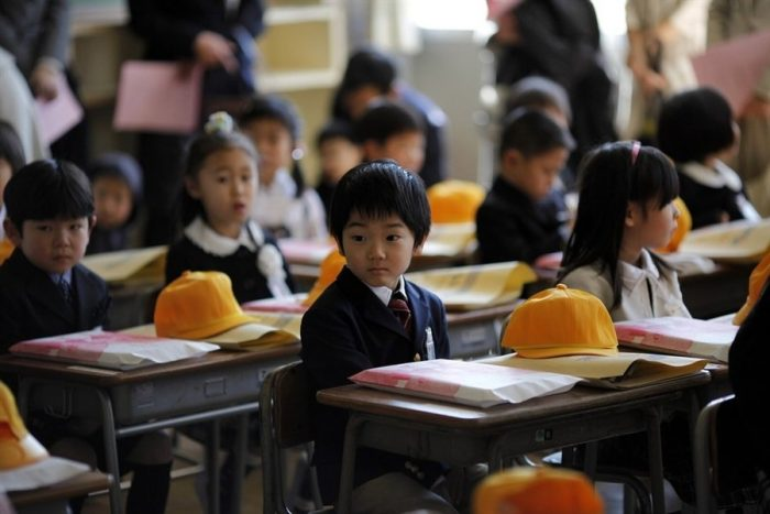 scuola giapponese