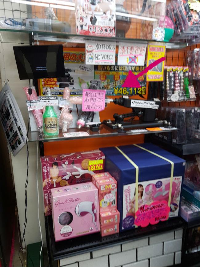 porno shop tokyo