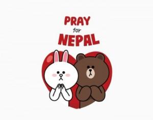 pray for Nepal Line