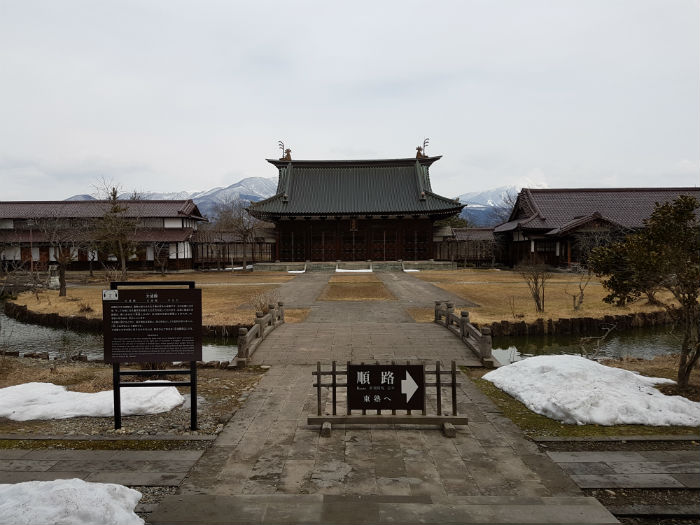 scuola dei samurai