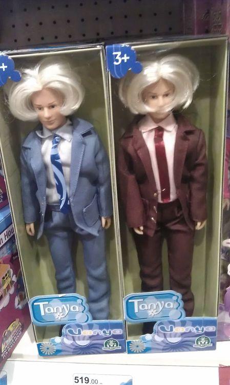 tanya bambola