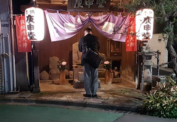 tempio shinjuku