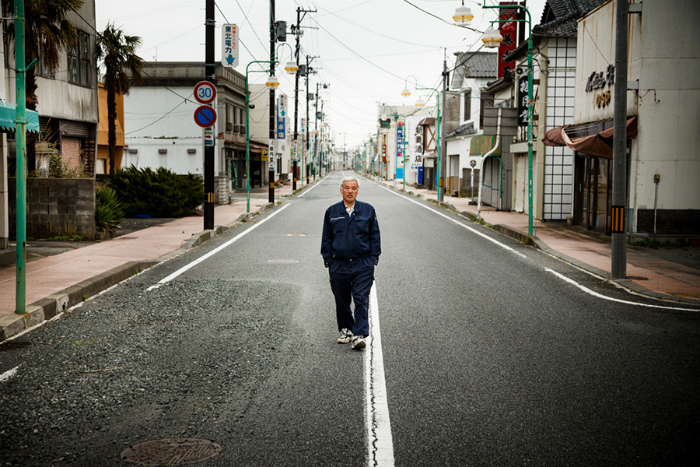 the last man of fukushima