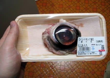 occhio al supermercato