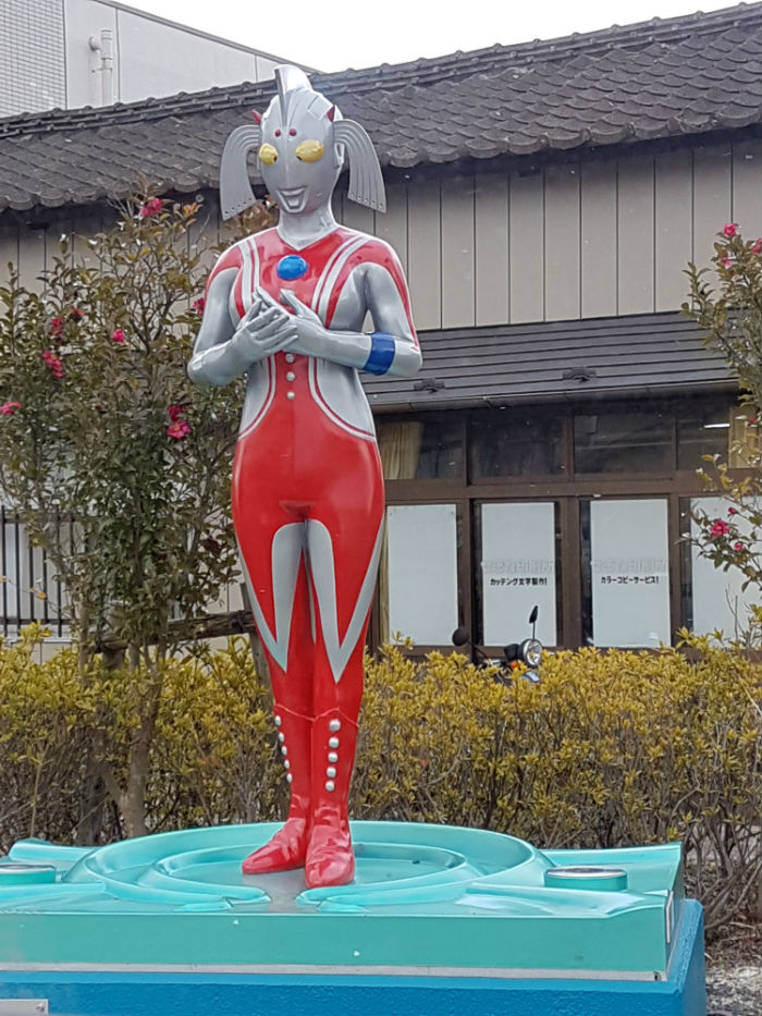 ultraman mother
