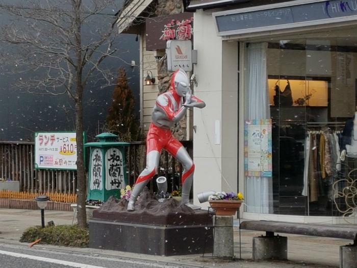ultraman statua
